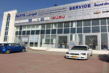 OTE Showroom | Excellent Steel Oman