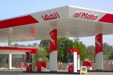 Al Maha Filling Station | Excellent Steel Oman