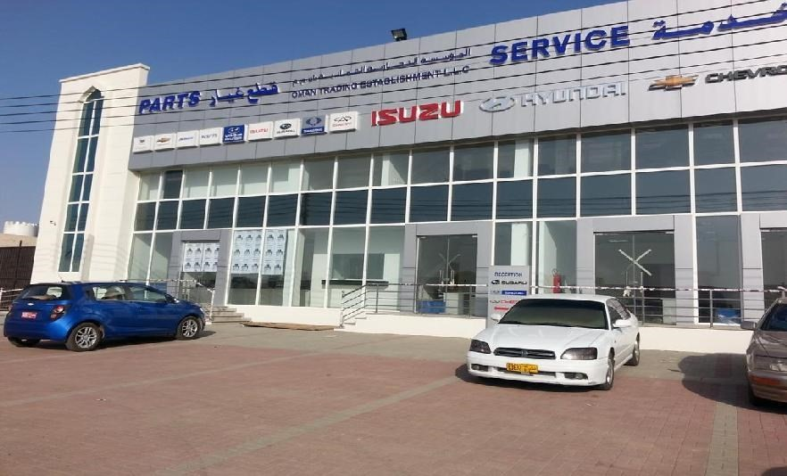 OTE Showroom | Excellent Steel Oman